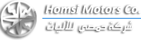 Homsi Motors - Go to Homepage